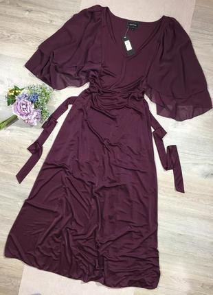 Новое! супер красивое платье.