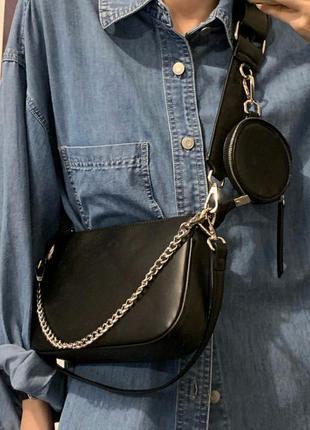Классная вместительная сумочка