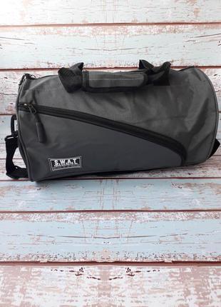 Мужская спортивная сумка s.w.a.t