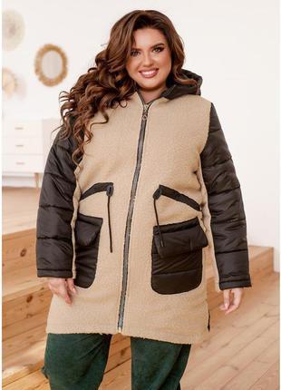 Теплая и уютная куртка согреет вас даже в самые холодные осенние дни plus size