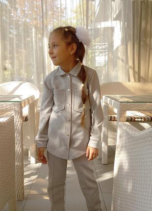 Детский костюм/брюки/рубашка