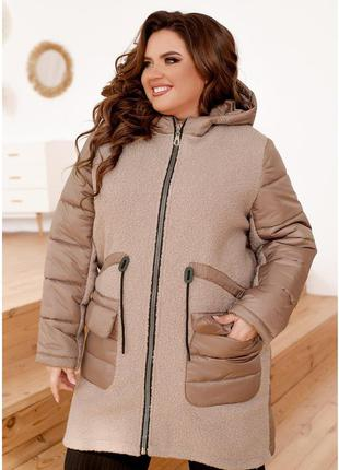 Теплая и уютная куртка согреет вас даже в самые холодные осенние дни