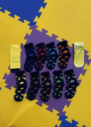 Носки george на мальчика 23-26 размер джордж