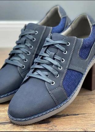 Кроссовки мужские, спортивные туфли, кеды