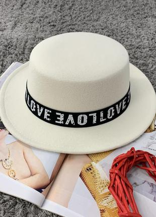 Шляпа канотье с лентой love унисекс белая (молочная)