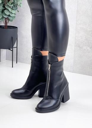 Ботильоны ботинки кожаные