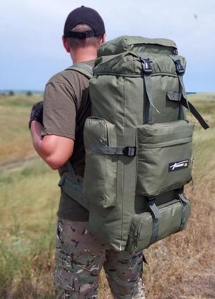 Туристический рюкзак для походов на 70 литров (олива)