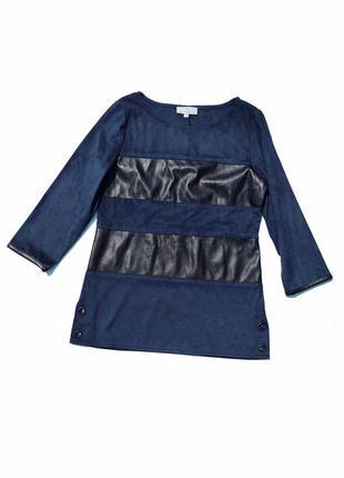 Замшевый синий джемпер с кожаными чёрными полосками jacqueline riu франция