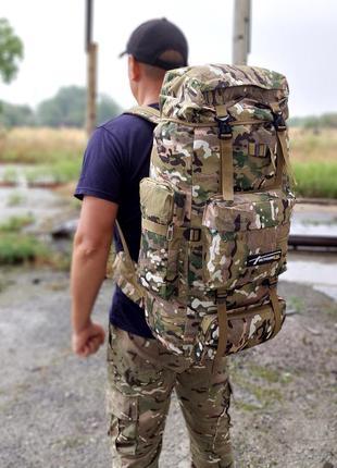 Туристический рюкзак для походов на 70 литров (мультикам)