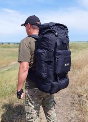 Туристический рюкзак для походов на 70 литров (черный)