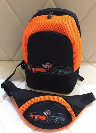 Рюкзак влад бумага гелик ламба  дошкольный комплект