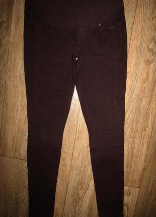 Брюки джинсы для беременных р-р м-38 h&m