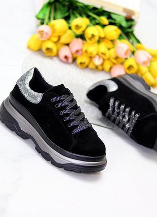 Замшевые осенние кроссовки с флисом