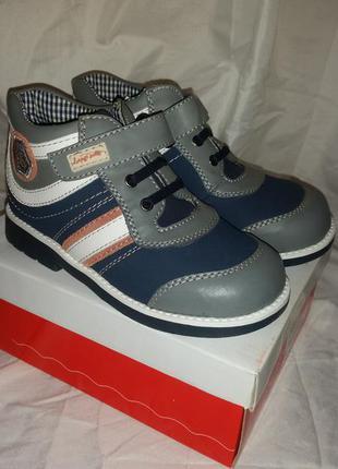 Стильные ботинки для мальчика р 27, 30