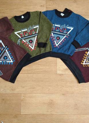 Модный свитшот-джемпер, очень мягкий, для мальчика от 4-5 до 8-9 лет, турция