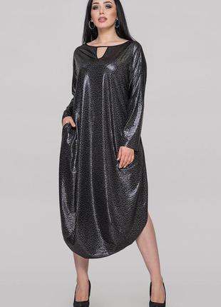 Стильное модное нарядное платье оверсайз,свободный крой