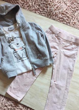 Набор джинсы ,реглан и кофта