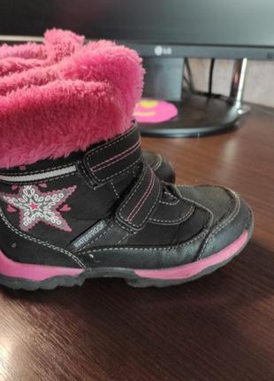 Зимові або демісезонні чобітки, деми сапожки 27 р
