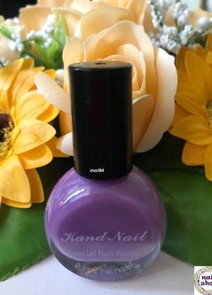 Лак для стемпинга kand nail фиолетовый