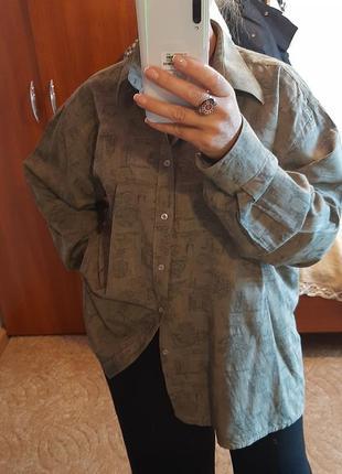 Оверсайз хлопковая рубашка