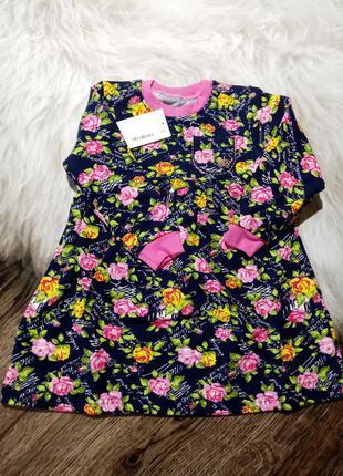 Сукня, платье длинный рукав