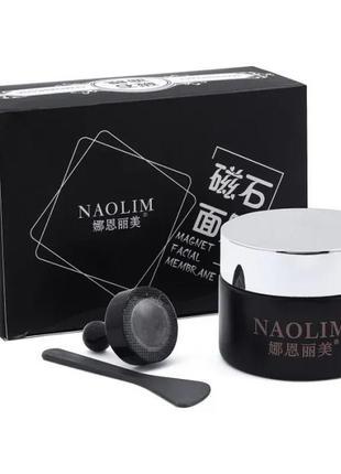 Магнитная маска naolim magnetic / маска для обличчя !