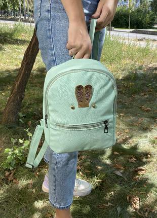 Маленький детский рюкзак эко кожа мятный