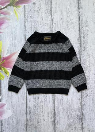 Крутая кофта свитер в полоску primark 5-6лет