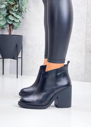 Ботинки ботильоны кожаные