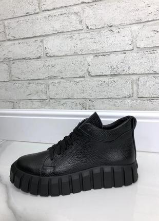 36-41 рр деми/зима ботинки, кеды на платформе натуральная кожа
