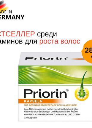 Витамины для волос priorin (приорин)