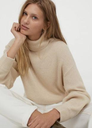 Вязаная кофта свитер гольф h&m беж осень 2021🍂