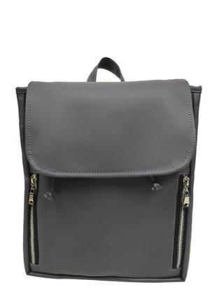 Вместительный женский серый красивый рюкзак , на учебу
