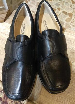 Шкіряні красиві туфельки