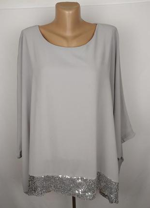 Блуза шикарная итальянская украшена паетками