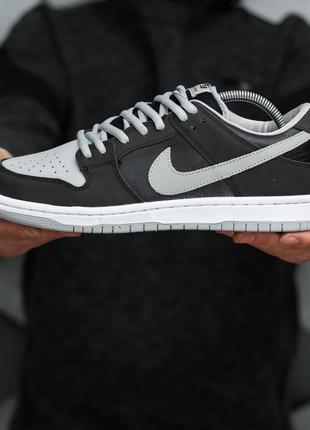 Мужские кроссовки ⚜️nike sb grey black⚜️