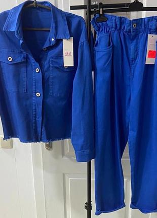 Италия костюм штаны джинсы пиджак