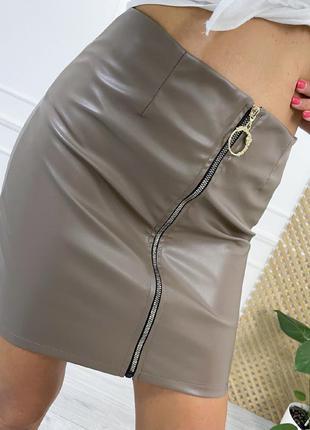 Женская юбка из эко кожи на змейке