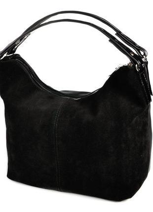 Женская сумка из замши