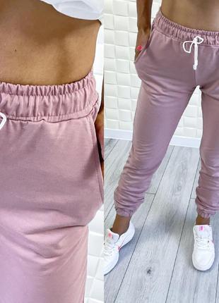 Женские повседневные спортивные штаны