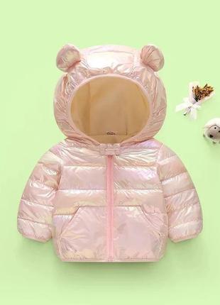 Перламутровая курточка для девочки