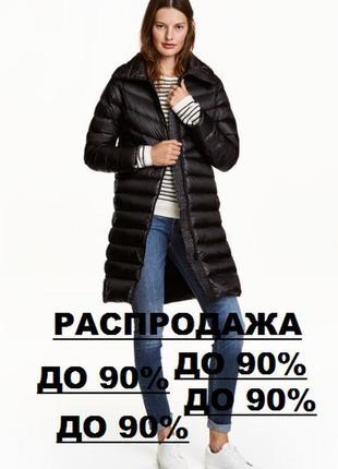 H&m натуральный пух пальто куртка плащ новое salewa черный m / l
