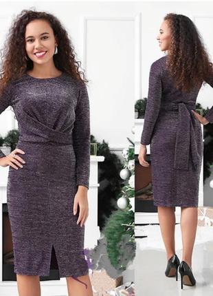 Шикарное платье с люрексом. бесплатная доставка!