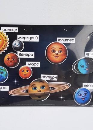 """Игра планеты на липучках """"космос"""""""