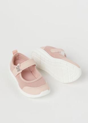 Красивые нарядные розовые тапочки балеточки туфли мокасины босоножки 25 р