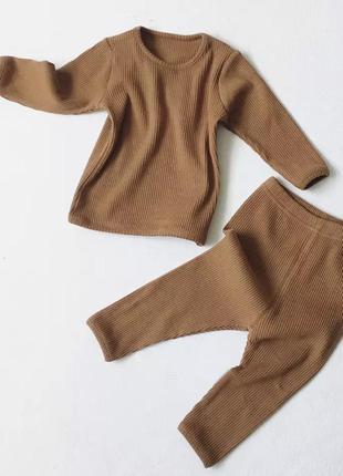 Комплект штаны и кофта в рубчик