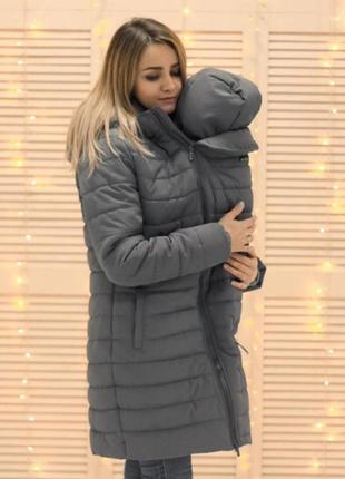 Зимняя слингокуртка/куртка для беременных 3 в 1 lullabаbe p. s(36).новая!