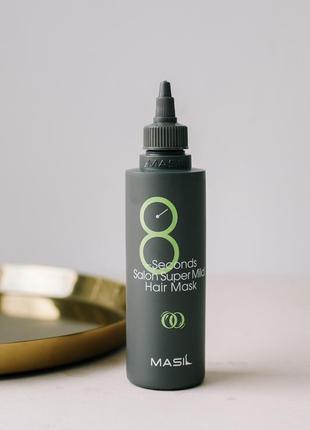 Смягчающая восстанавливающая маска для волос masil 8 seconds salon super mild hair mask, 200 мл