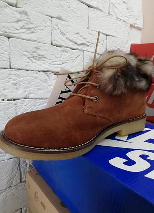 Ботинки замшевые с натуральным мехом