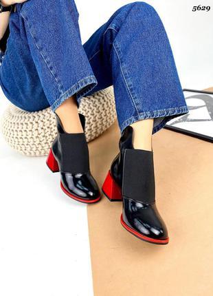 ❤ женские черные кожаные осенние демисезонные ботинки ❤4 фото